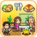 吃货大食堂汉化版  v3.2.3