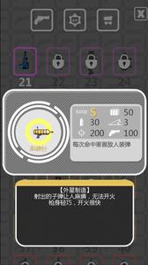 特工使命app