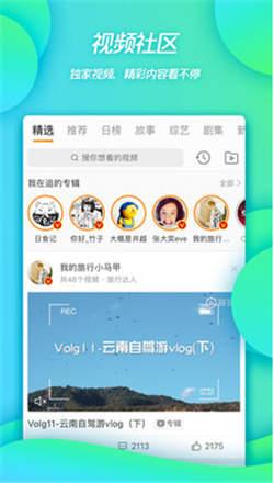 微博安卓手机版下载