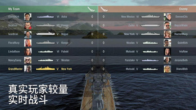 战舰世界闪击战官方版