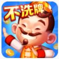 小米斗地主游戏  v1.2.3.2