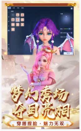 梦幻西游手游网易版下载