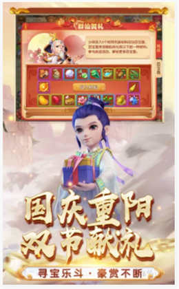 梦幻西游手游官方下载