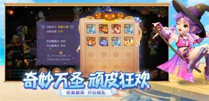 梦幻西游手游网易版