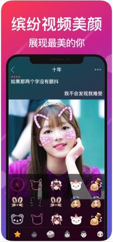 愛唱app下載