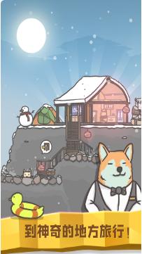月兔历险记