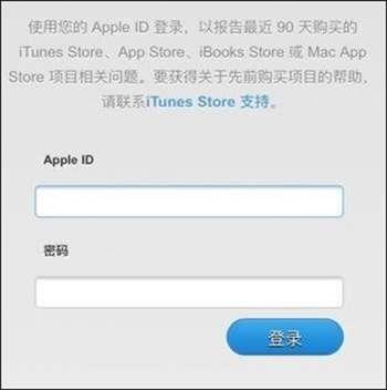 苹果App退款绝对成功的理由怎么写