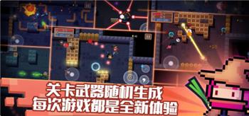 元气骑士九游最新版下载