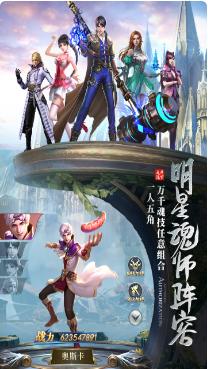 斗羅大陸 (4)