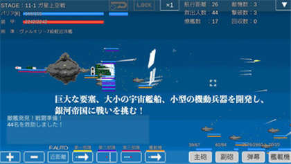 宇宙战舰物语无限金钱中文版下载