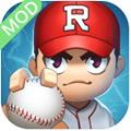 职业棒球9无限金币版