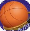 街頭籃球大師