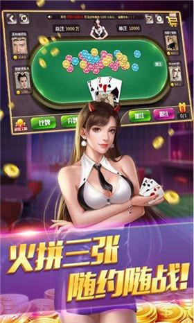 西夏棋牌娱乐游戏