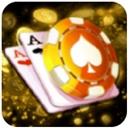 西夏棋牌娱乐游戏  v1.3.9