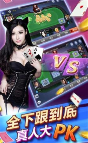 蚌埠棋牌游戏
