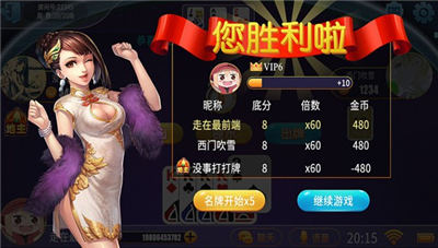 蚌埠棋牌游戏下载
