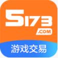 5173手游交易平台