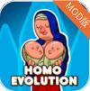 Homo进化无限金币版