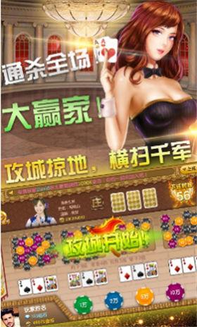 茶社棋牌游戏