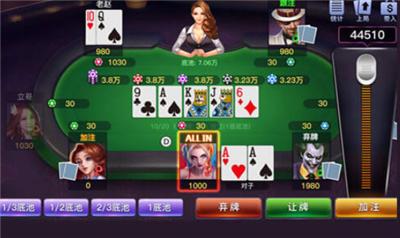 33棋牌游戏下载