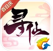 寻仙手游  v15.4.0