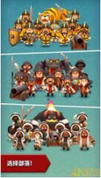 部落战争手游