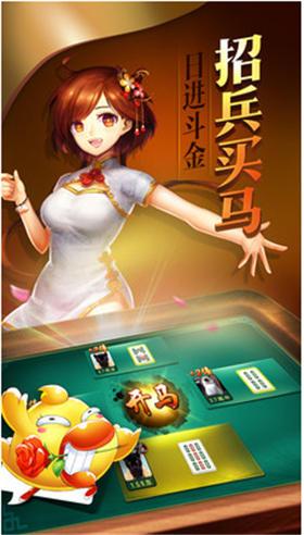 扬州棋牌游戏大厅