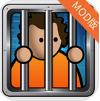 监狱建造师