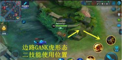 王者荣耀gank是什么意思,指的是什么