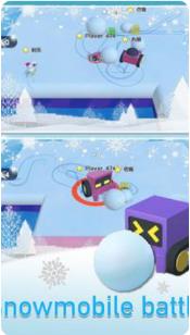 雪地车大作战