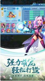 水浒q传手游