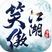 新笑傲江湖手游  v1.0.0