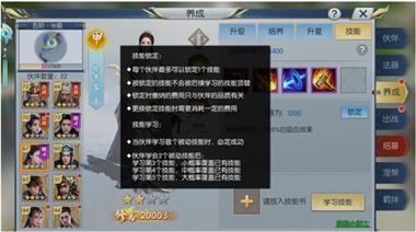 火凤徐有容