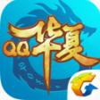 QQ华夏手游版  v3.2.2