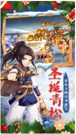 仙剑奇侠传5手游