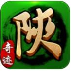 陕西棋牌  v5.6.6