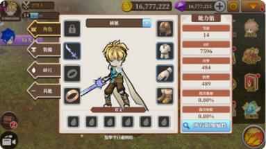 无尽之旅黑帝斯之剑