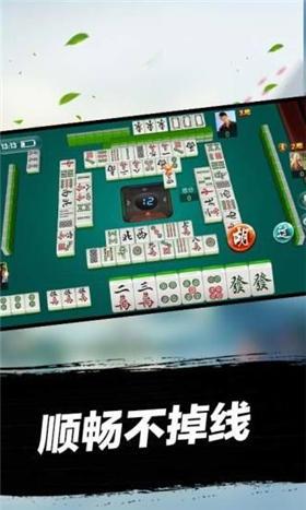 烟台棋牌圈子游戏下载