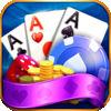 博众棋牌游戏  v4.4.0