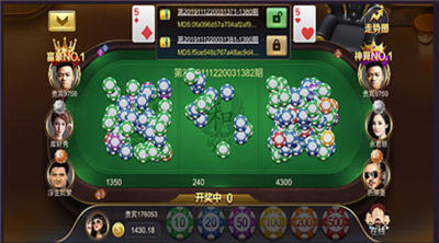 博众棋牌游戏APP下载