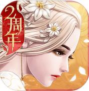 九州天空城手游  v2.0.8