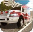 先锋急救车  v1.0.9