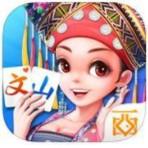 西元文山棋牌游戏  v2.5.4