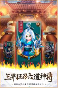 天神大战九游版