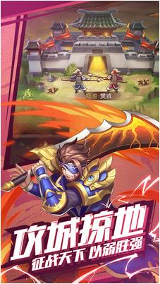 乱世三国志九游版