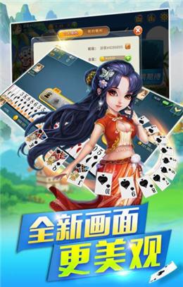 重庆华龙棋牌游戏
