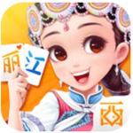 西元丽江棋牌  v6.1.2