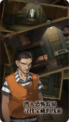 密室逃脱绝境7