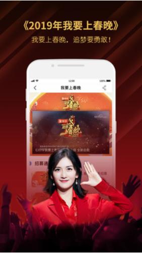 央視影音app