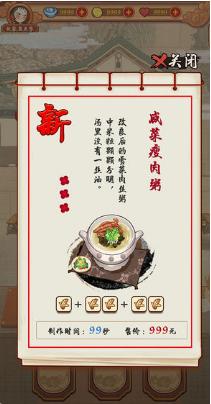 中华大食堂 (1)